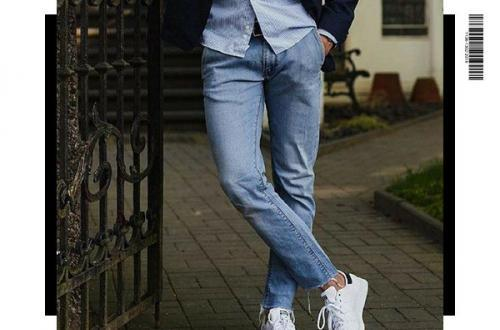 coupe jean homme